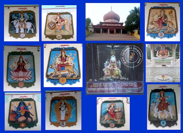 सिंघोड़ा मंदिर