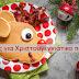 10 ιδέες για Χριστουγεννιάτικο πρωινό!