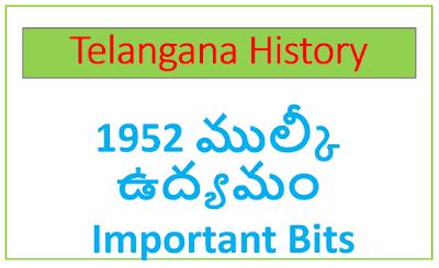 Telangana Mulkhi Movement