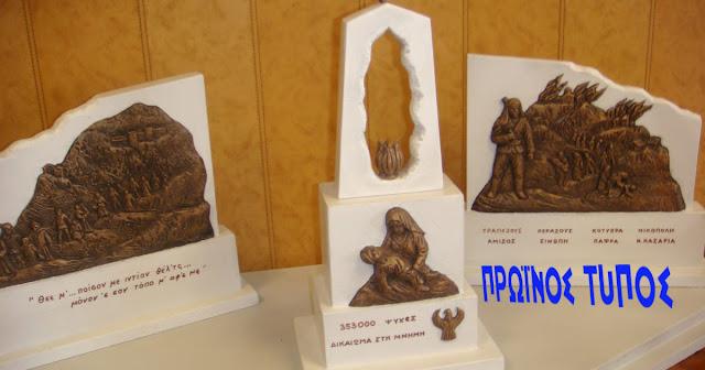 Αυτό είναι το μνημείο Γενοκτονίας των Ποντίων που θα στηθεί στην Δράμα