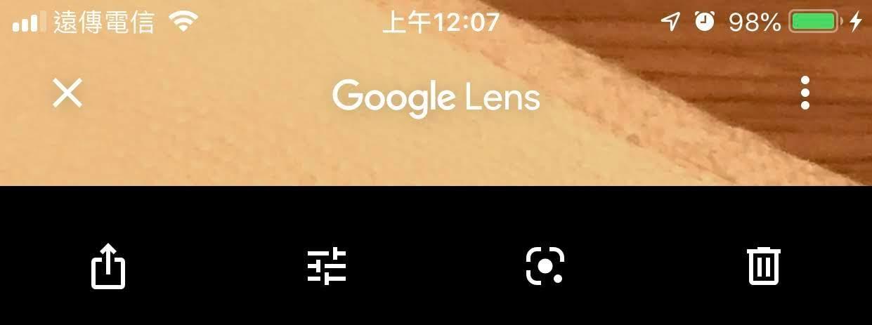 google-lens.jpg-Google-Lens