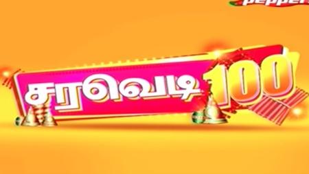 Special Program | Adra Sakka Adra Sakka – Saravedi 100 | Peppers TV