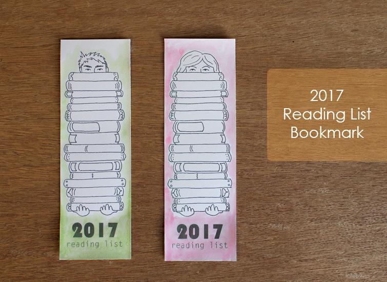 Handmade hezzahvife 2017 diy bookmark for Diy bookmarks for guys