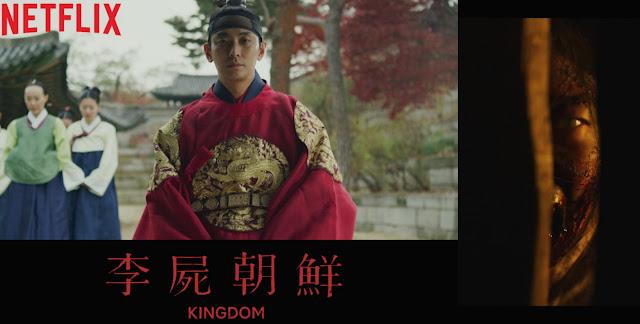 Netflix原創韓劇《李屍朝鮮Kingdom》前導預告片公開 喪屍即將入侵威脅朝鮮皇室
