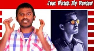 Theri Teaser First Review on net by tntalkies