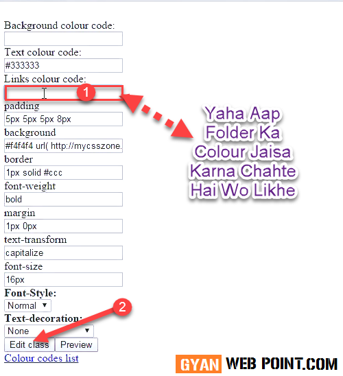 Wapka-Website-Ke-Folder-Ka-Colour-Kaise-Change-Kare