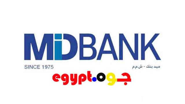 عناوين فروع بنك مصر ايران للتميه بالتفصيل و ارقام هواتفها