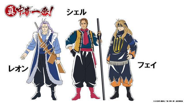 Inilah Teaser Anime Masak Shin Chuuka Ichiban!