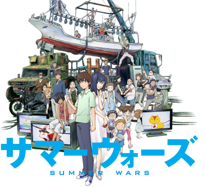 Image of the main characters