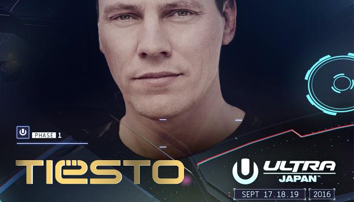 DJ・ティエストのULTRA JAPAN 2016出演時のセットリストを紹介