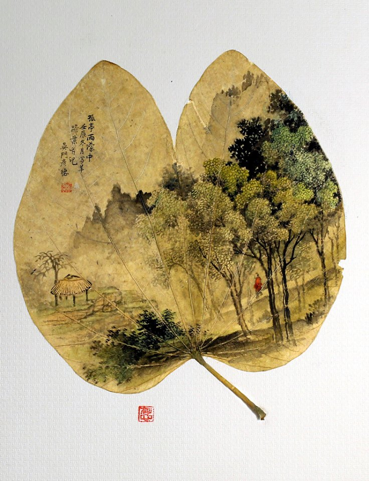 10-Landscape-Pang Yande-Leaf-Painting-Folk-Art-and-Environmental-Protection-www-designstack-co