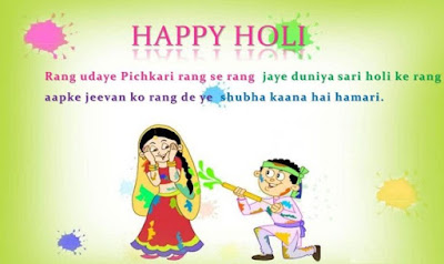 Happy Holi Wishes 2019 – Best Happy Holi Greetings And Messages