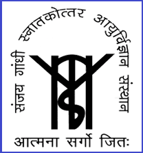SGPGIMS Recruitment 2019 11 Guest Faculty Posts