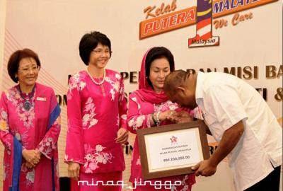 Image result for azeez rahim cium tangan rosmah