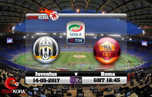 مشاهدة مباراة روما ويوفنتوس اليوم 14-5-2017 في الدوري الإيطالي