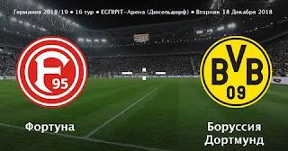 Фортуна – Боруссия Д прямая трансляция онлайн 18/12 в 22:30 по МСК.