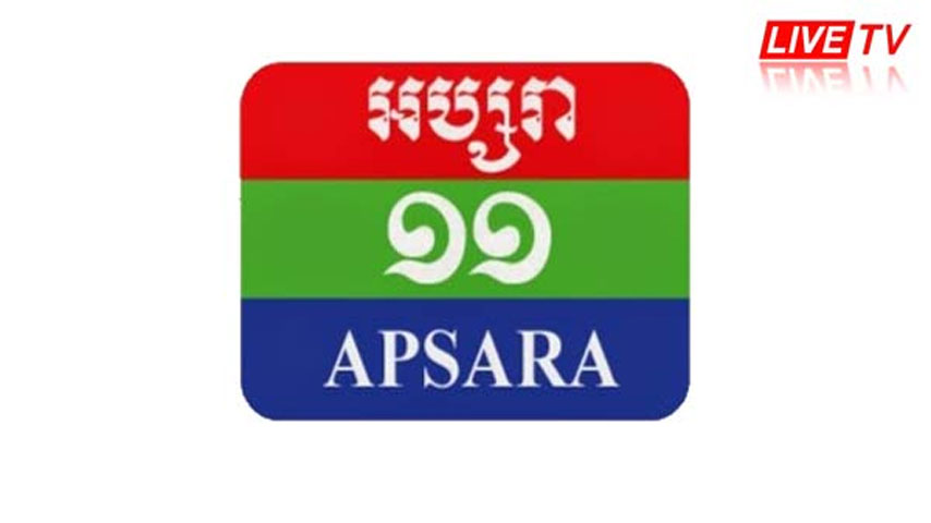 Apsara TV Channel Online - Live TV from Cambodia - PhumiKhmer Live