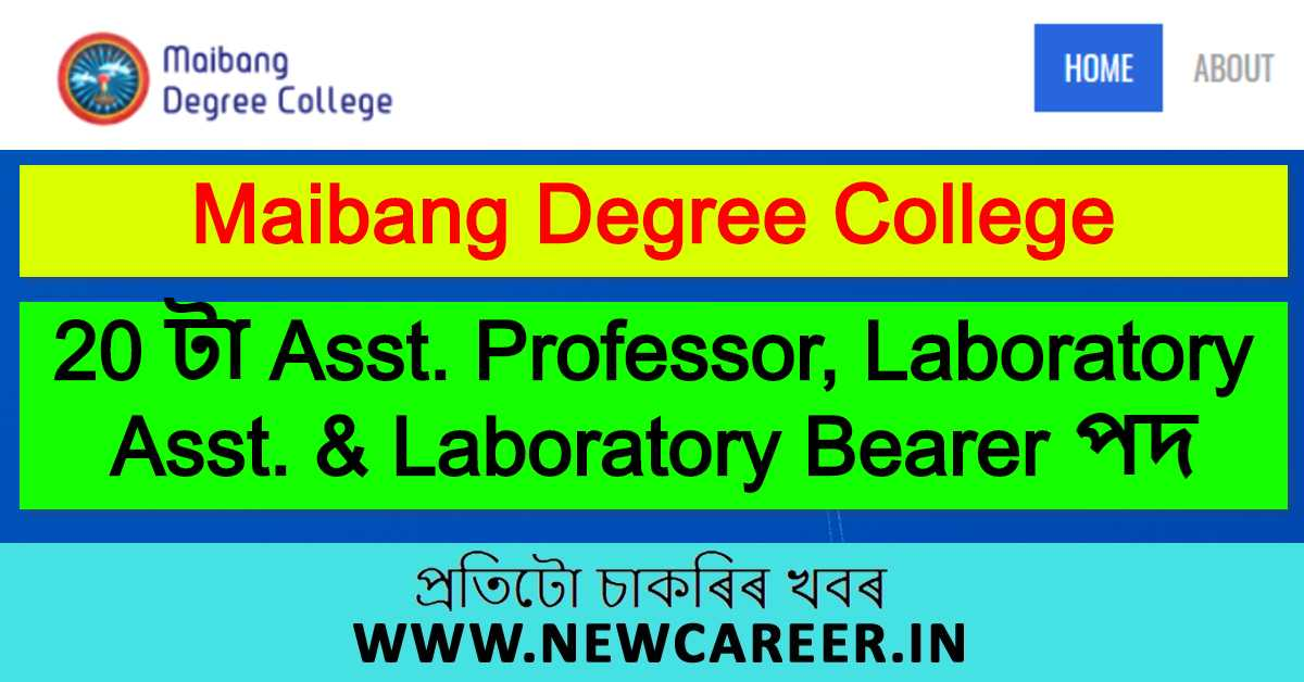 Maibang Degree College Recruitment 2020 : Apply For 20 Assistant Professor, Laboratory Assistant & Laboratory Bearer Post
