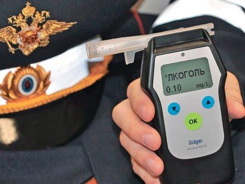 Вступил в силу обновленный закон о вождении в пьяном виде