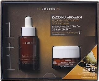 Δοκιμή της κρέμας νύχτας και serum Καστανιά Αρκαδική του Korres