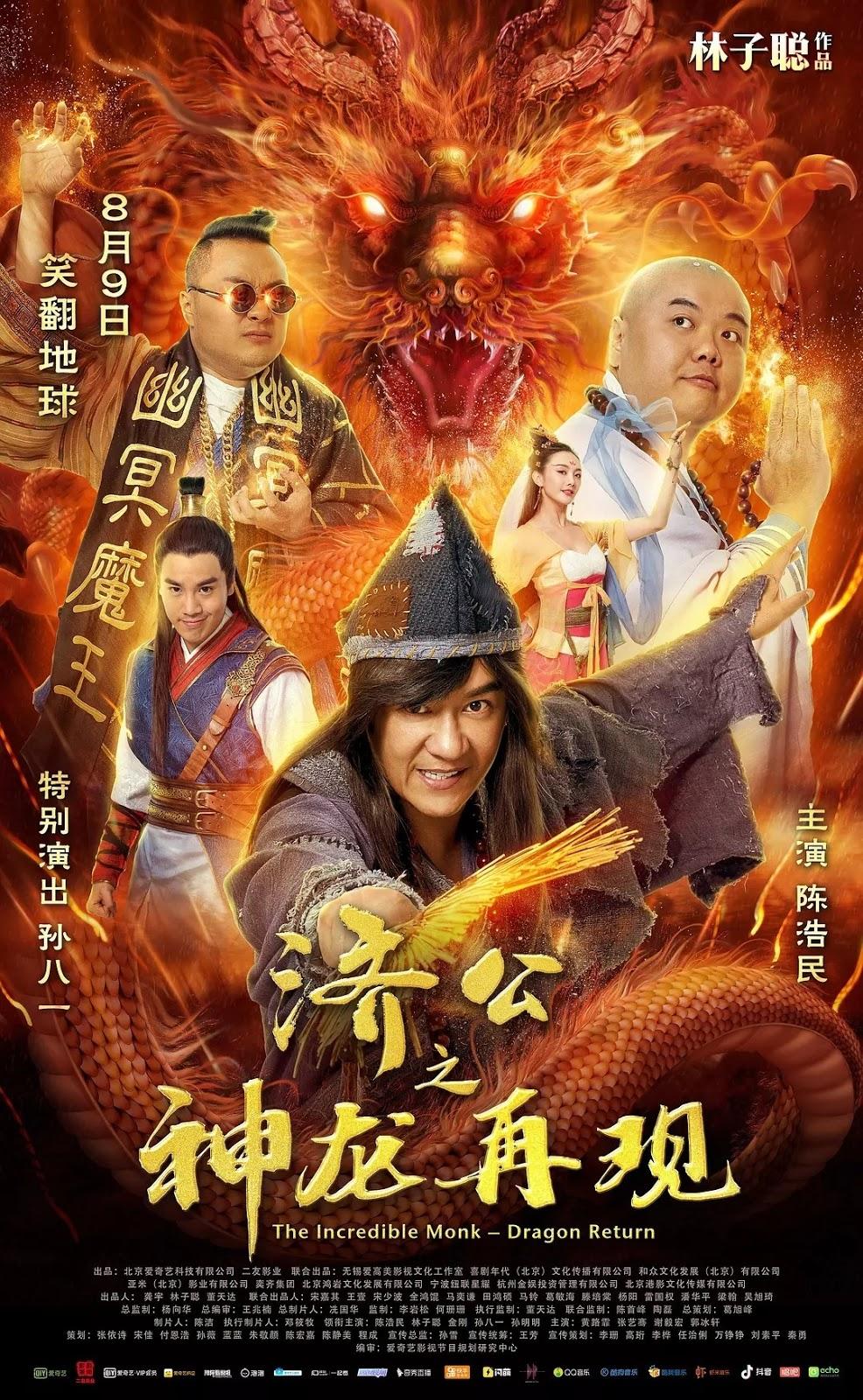 Xem Phim Tế Công 2: Thần Long Tái Xuất - The Incredible Monk: Dragon Return