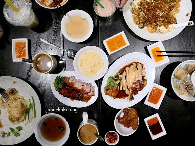 香味-Chicken-Rice-Viva-Biz-Park-Chai-Chee-Singapore