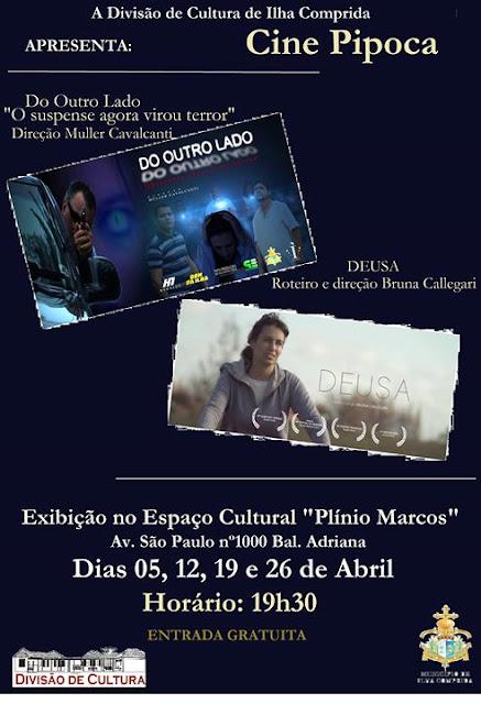 Cultura da Ilha exibe dois filmes gravados na Ilha e em Iguape no Cine Pipoca de abril