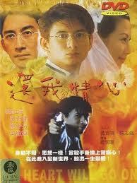 Xem Phim Tim Tôi Sẽ Không Chết 1999