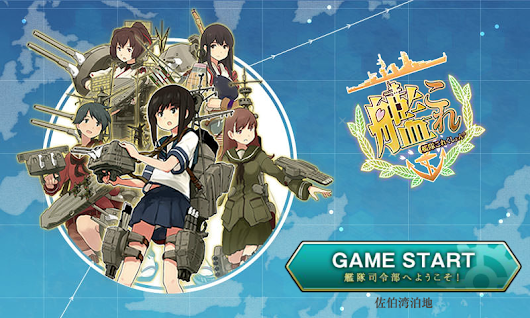 Kantai Collection Game Review