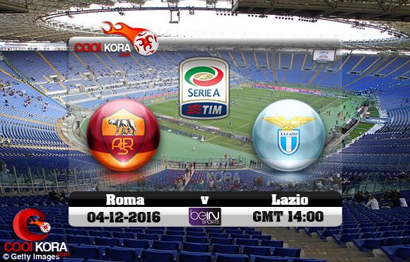 مشاهدة مباراة لاتسيو وروما اليوم 4-12-2016 في الدوري الإيطالي