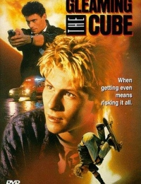 Gleaming the Cube | Bmovies