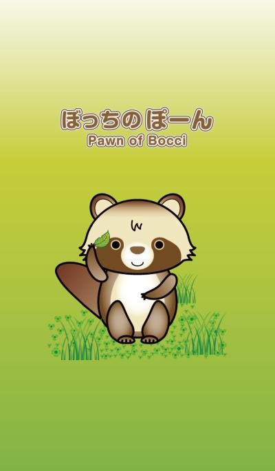 Pawn of Bocci