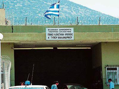 Τμήμα Δικαιωμάτων ΣΥΡΙΖΑ: Να κλείσουν οι Φυλακές Μαλανδρίνου - Φυλακές.gr