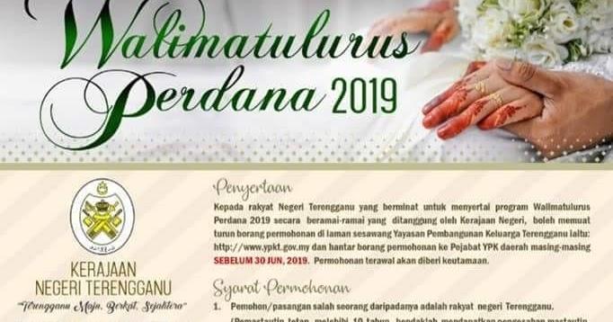 T E G A N U K I Ta Permohonan Walimatulurus Perdana 2019 Dibuka Mulai Hari Ini