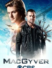 MacGyver 2 | Bmovies