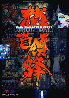 DoDonPachi (International, Master