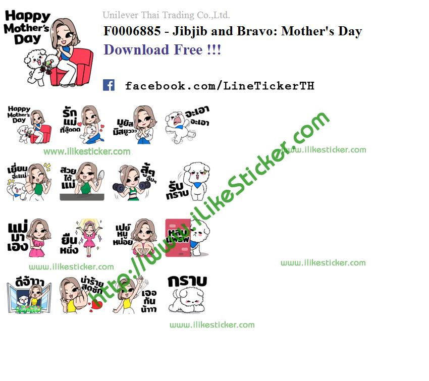 Jibjib and Bravo: Mother's Day