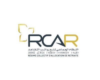 تعرف(ي) الفرق بين الصندوق المغربي للتقاعد CMR والنظام الجماعي لمنح رواتب التقاعد RCAR