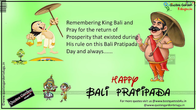 Happy Bali pratipada Bali Padyami Greetings Images Wallpapers
