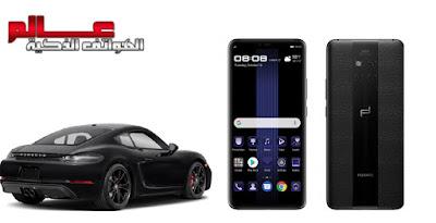 هواوي ميت Huawei Mate 20 RS Porsche Design