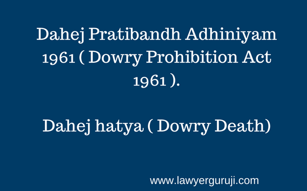 dowry death punishment