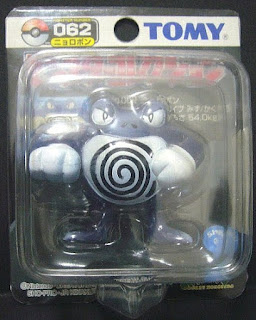 Poliwrath Pokemon figure Tomy Monster Collection black package series