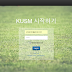 Web Project: KUSM