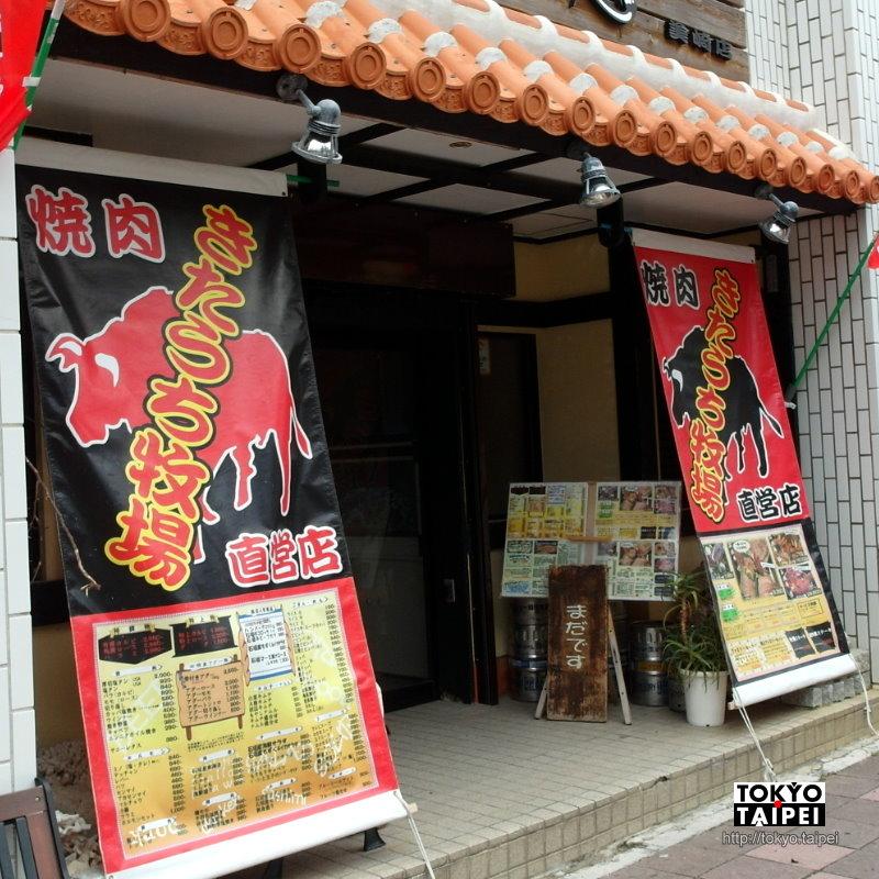 【石垣島北內牧場】有自家牧場養牛的石垣牛燒肉店 | TOKYO‧TAIPEI