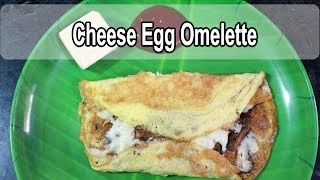 Cheese Egg Omelette | Cheese muttai omelette | Samayalkurippu