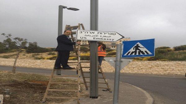 EE.UU. abrirá embajada en Jerusalén el próximo 14 de mayo