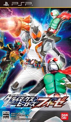 Lista De Juegos Japoneses Para Psp P Juegos En Taringa