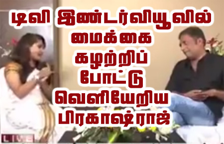 Prakash Raj Walks out of the show when asked about Kaveri Issue