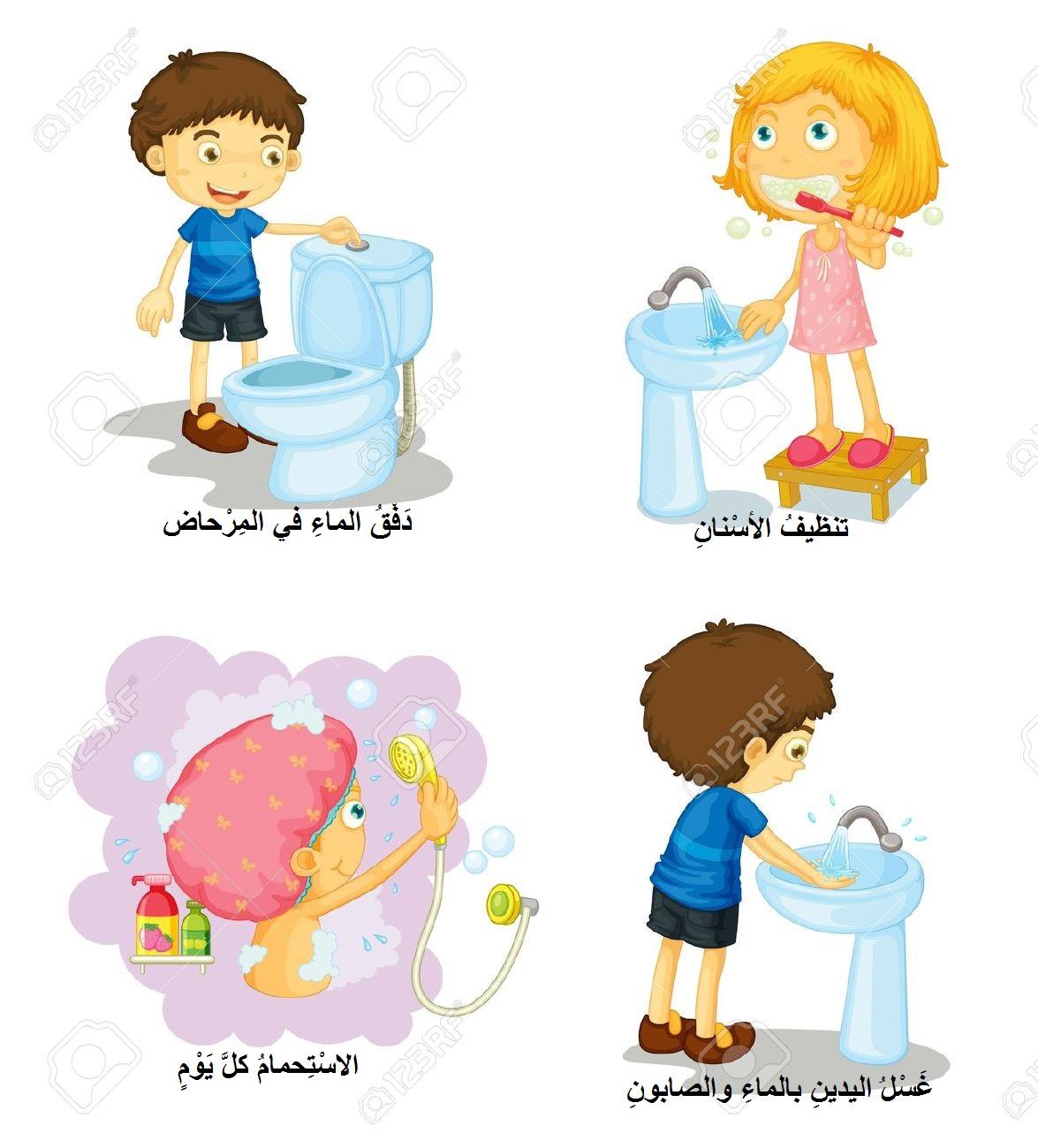 اللغة العربيّة في مدرسة الحكمة هاي سكول عين سعادة