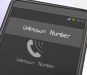 اخفاء رقم الموبايل